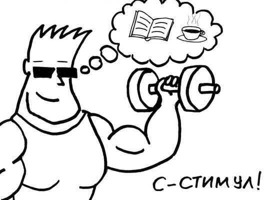 «Силой мысли похудеть нельзя». Чтопроисходит ворганизме, когда человек хочет есть