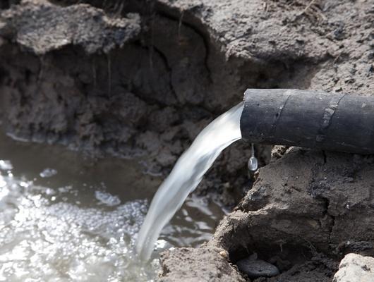 ВСтаром Осколе объявили вторую водную амнистию