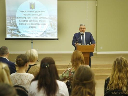 ВБелгороде наградили лучших студентов-экологов