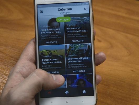 «МегаФон» открыл культурные маршруты поБелгородской области онлайн