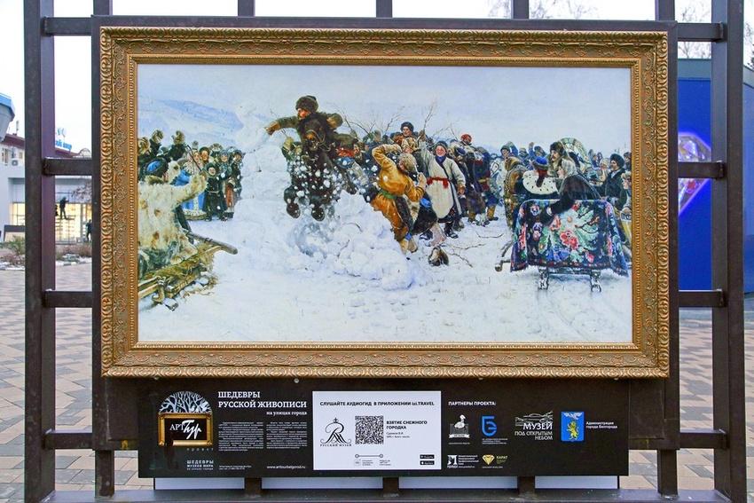 Музей подоткрытым небом вБелгороде пополнился новыми экспонатами