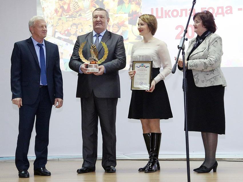 ВБелгороде наградили лучшие вобласти детсад ишколу 2017года
