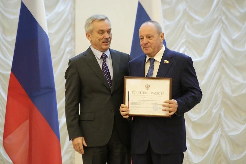 54белгородца получили государственные иобластные награды