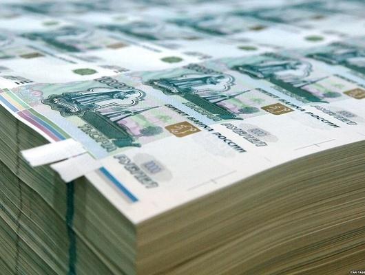 Старооскольский округ займёт 736,8 млн рублей