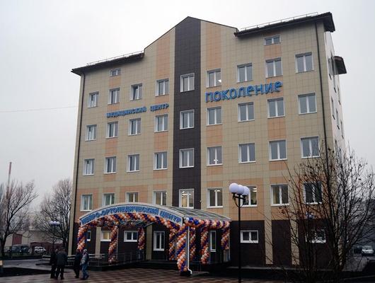 В Белгороде открыли медцентр для лечения заболеваний позвоночника исуставов