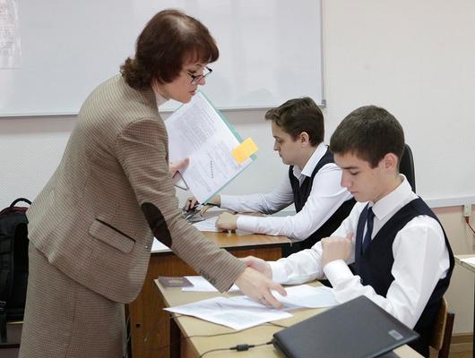 Белгородским учителям указали наошибки приподготовке кгосэкзаменам