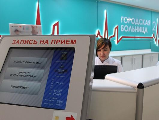В Белгороде реконструировали приёмное отделение горбольницы№ 2