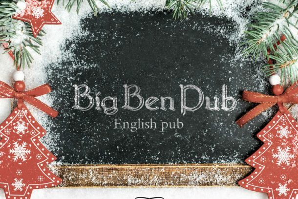 Big Ben Pub — и голова не болит!