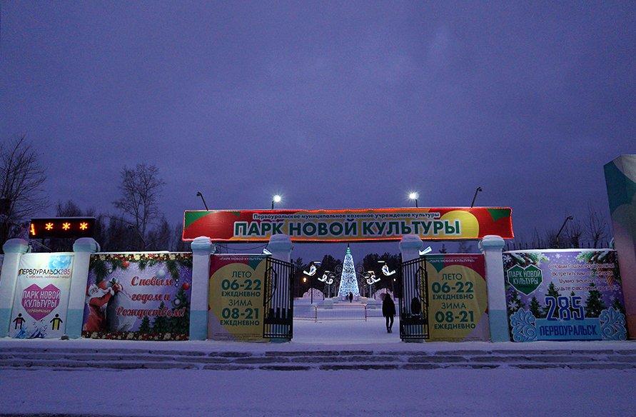 Сегодня в Первоуральске откроют ледовый городок. Видео