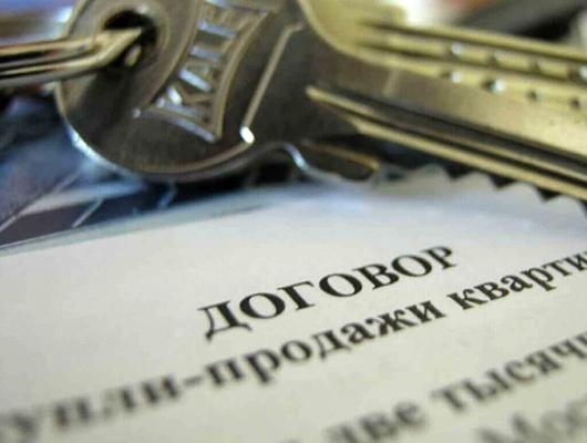 Старооскольчанке грозит до10лет тюрьмы занезаконную продажу квартиры