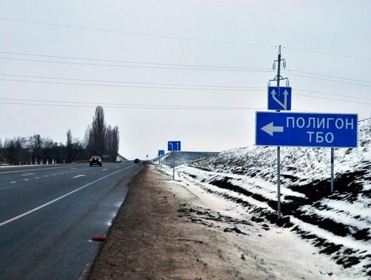 Насоздание системы поприёму вторсырья вБелгородской области отвели три года