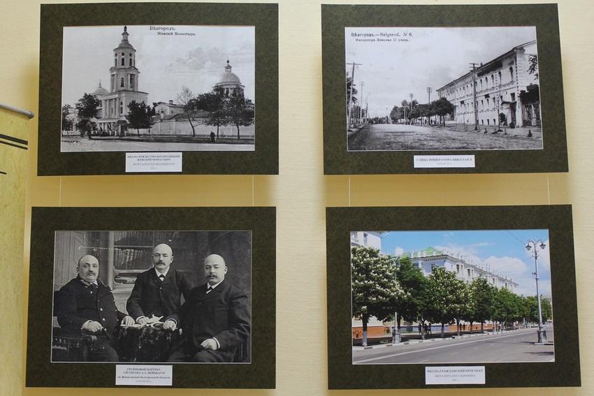 Вдоме Вейнбаума открылась выставка истории здания