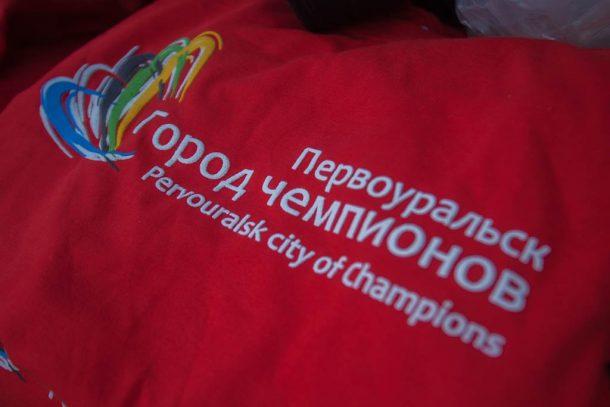 Минспорта включило организацию «Первоуральск – город чемпионов» в альманах достижений региона