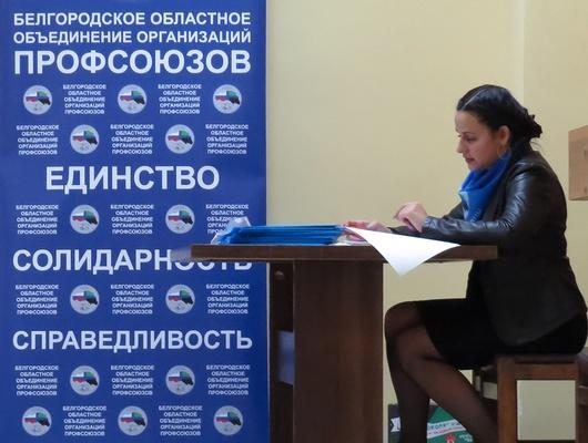 Белгородская область лидирует позаключению коллективных договоров