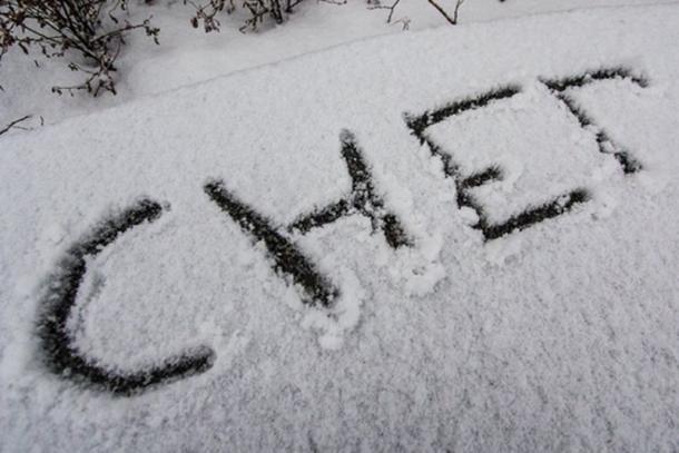 Погода в Первоуральске: тепло и снежно